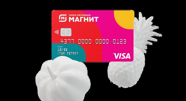 Промокод на 12 месяцев бесплатного обслуживания для кредитной карты Магнит-Тинькофф